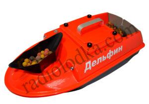Прикормочные кораблики для рыбалки